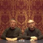 D&Gの謝罪声明ビデオ